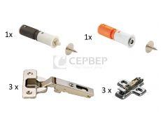Free Flap H1.5 комплект фурнитуры для Push to Open 2 толкателя 3 петли доп магнит(L фасада >1200 мм)