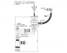 Выпуск Granula 3 1/2 с сифоном, с переливом и отводом, одинарный