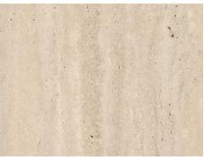 Кромка для столешниц 3000х45 б/к Травертин Римский 2580/S, Classic, Slotex