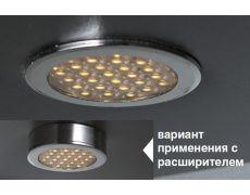 Комплект из 1-го светильника LED Round Ring, 3000K, отделка хром глянец