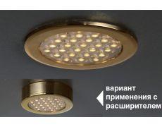 Комплект из 1-го светильника LED Round Ring, 6000K, отделка золото глянец