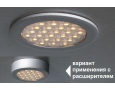 Комплект из 1-го светильника LED Round Ring, 6000K, отделка под алюминий