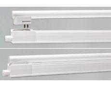 Светильник люминесцентный 28W/220V, 4000K, отделка белый (корпус+лампа)
